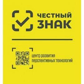 Регистрация в системе маркировки «Честный ЗНАК»