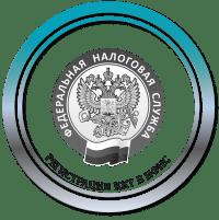 Закрытие архива фискального накопителя для снятия с учета в ИФНС
