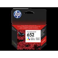 Картридж струйный HP 651 C2P10AE черный
